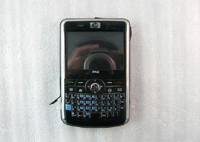 Hpipaq900seriesfcc